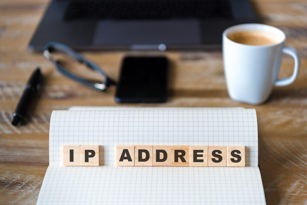 Πώς να κρύψετε την IP διεύθυνση