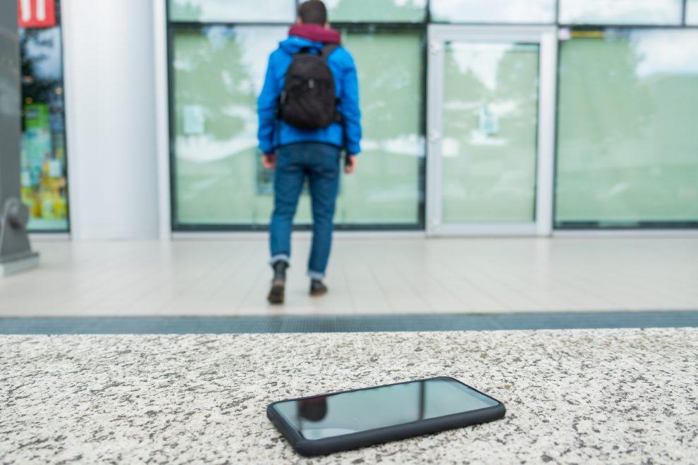 Χάσιμο κινητού