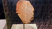 αρχαία πλάκα